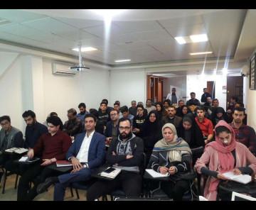 کلاس آموزش بورس و مفاهیم سرمایه گذاری در محل دفتر مرکزی کارگزاری ایساتیس پویا